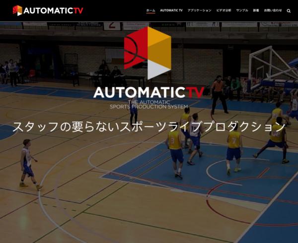 AutomaticTV Japan